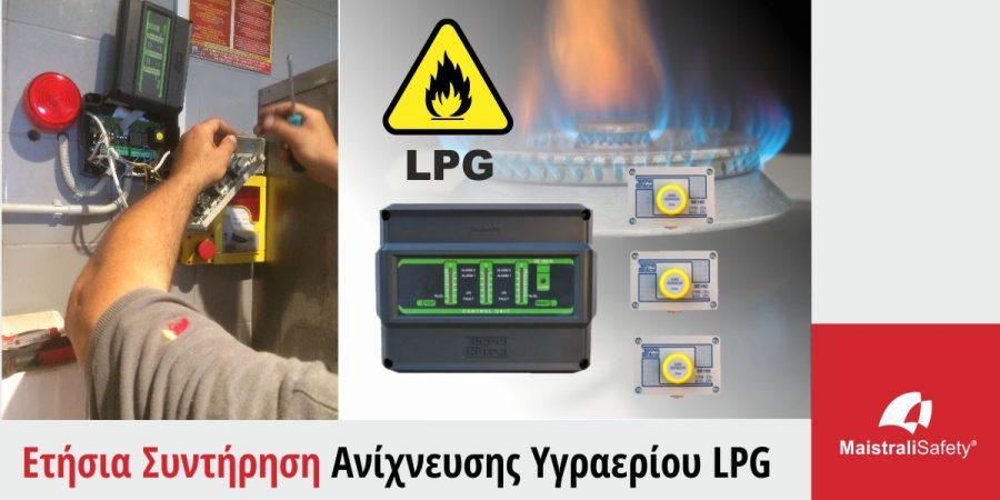 2 LPG