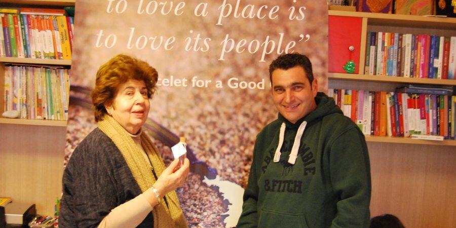 Bracelet For A Good Cause – Syros 2016