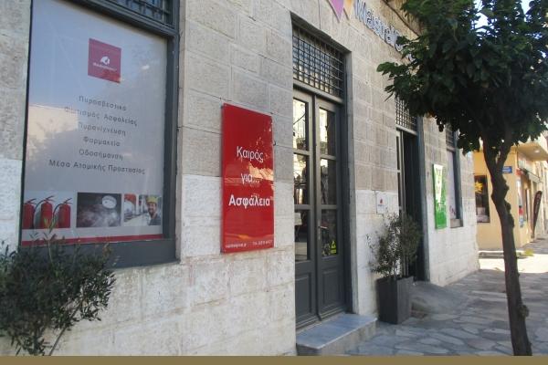 Κατάστημα Maistrali Event Ερμούπολη