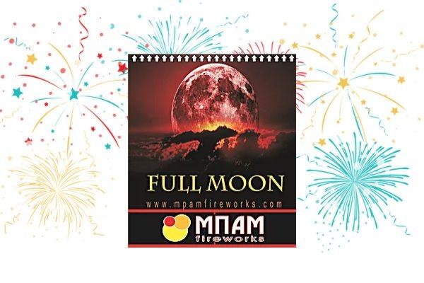 Πυροτέχνημα Full Moon