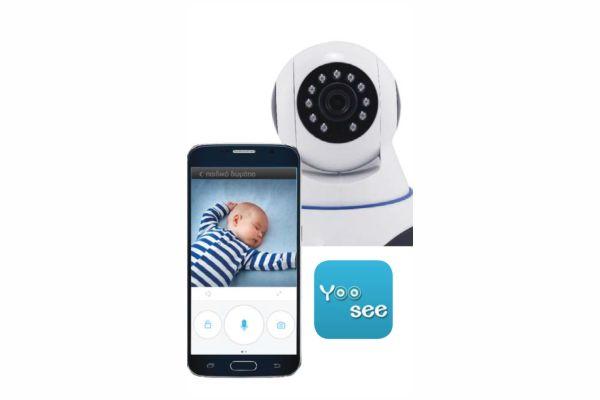 IP Κάμερα Παρακολούθησης