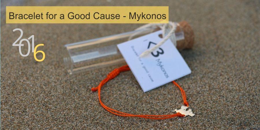 Bracelet For A Good Cause – Mykonos 2016