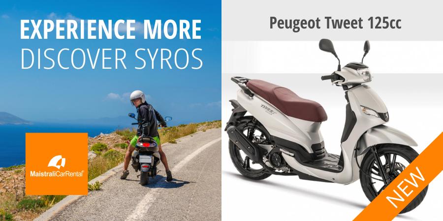 10 καινούργια Scooters Peugeot Tweet 125cc