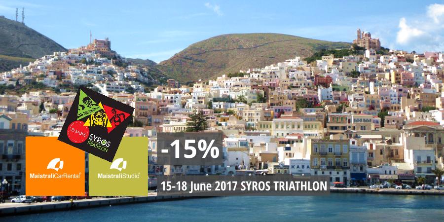 TRIMORE Syros Triathlon 15-18 June 2017