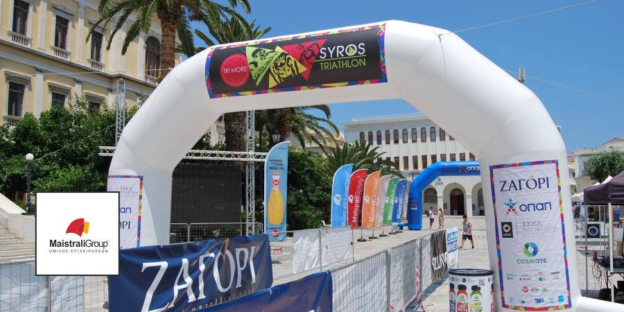 2ο Τriathlon Syros  2017