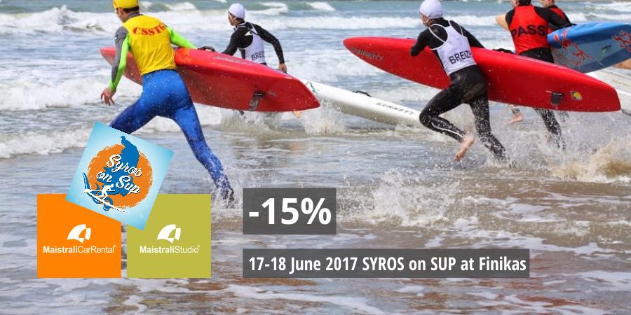 Προσφορά για το Syros On SUP 17-18 June 2017