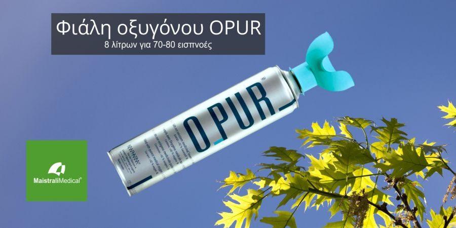 Οξυγόνο OPUR – Πηγή ενέργειας