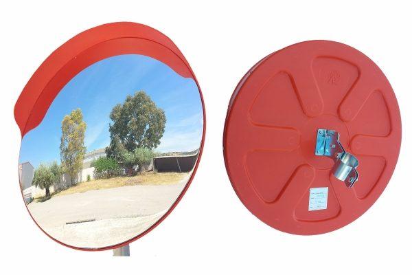Καθρέφτης Ασφαλείας (οικονομικά) 45-60-80-100 Cm