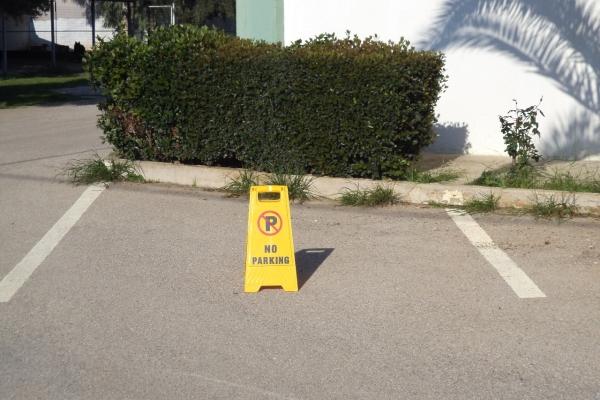 Πλαστικό απαγορευτικό στάθμευσης