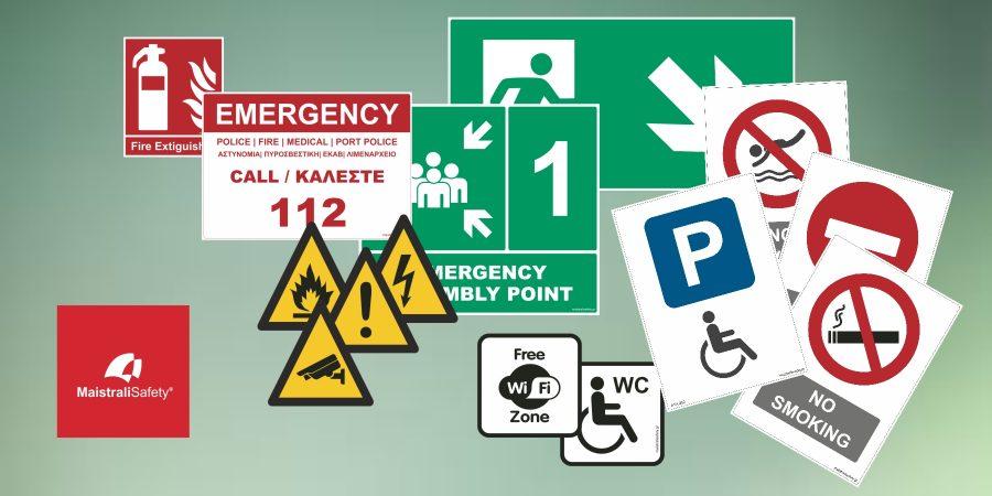Πινακίδες και Σήματα Ασφαλείας