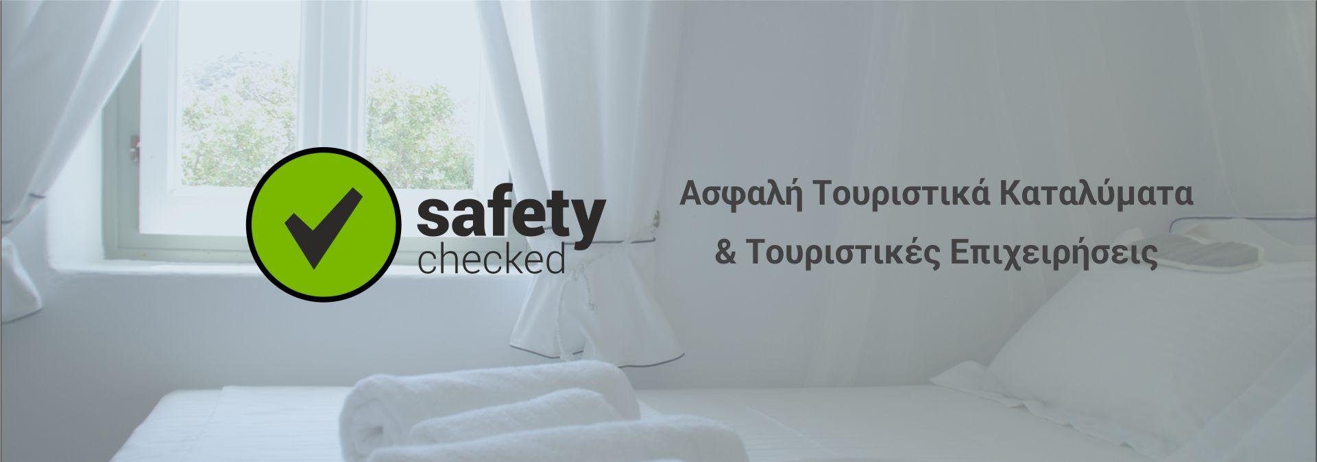 safetychecked