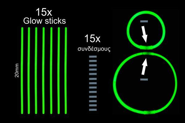 Glow Stick βραχιόλι πράσινο