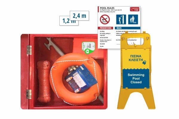 Pool Safety Box