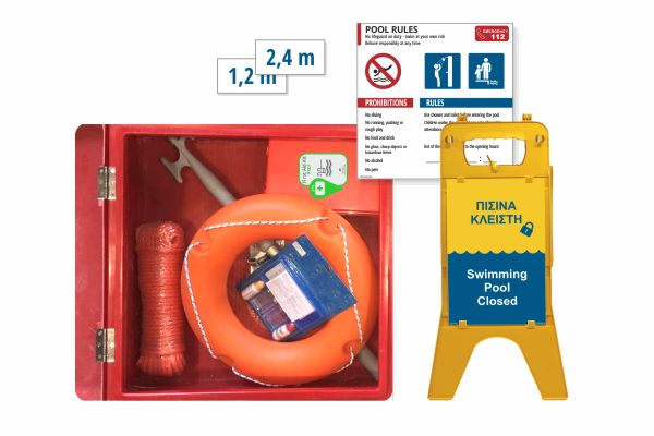 Pool Safety Box