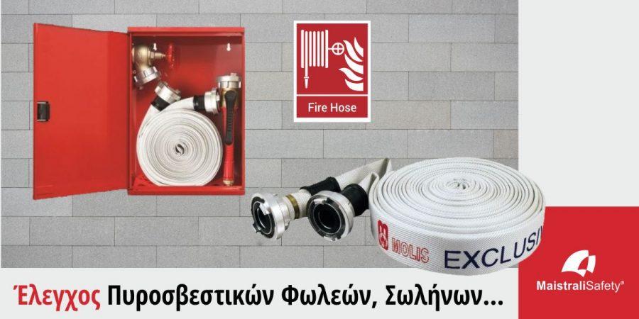 Έλεγχος Πυροσβεστικών Φωλεών – Σύρος-Μύκονος