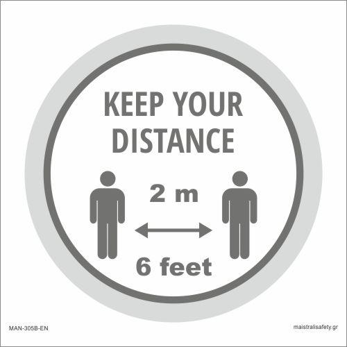 Αυτοκόλλητα Δαπέδου - Keep Your Distance