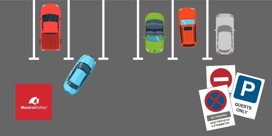 Εξοπλισμός Parking