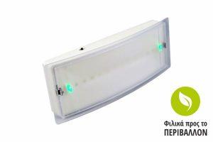 Φωτισμός Ασφαλείας Slim LED GR-8-leds