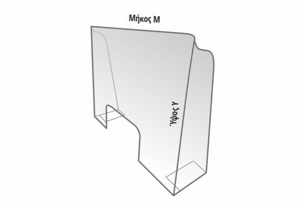 Προστατευτικό Plexiglass πάγκου / Reception/ ταμείων