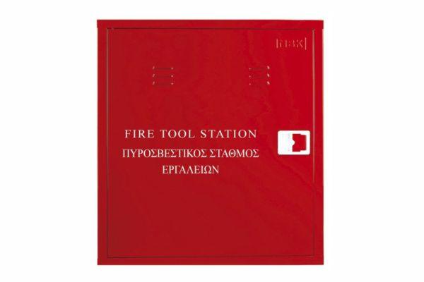 Πυροσβεστικός Σταθμός Εργαλείων (μικρός)