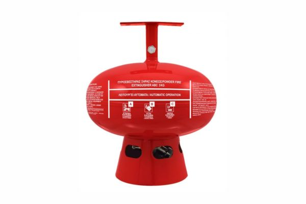 Πυροσβεστήρας Οροφής 3Kg Ξηράς Σκόνης