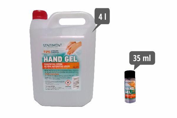 SENTIMENT Hand Gel αντισηπτικό